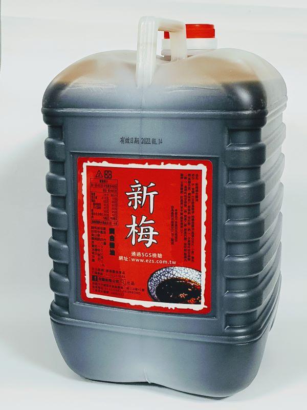 新梅調合醬油(4.8公斤)
