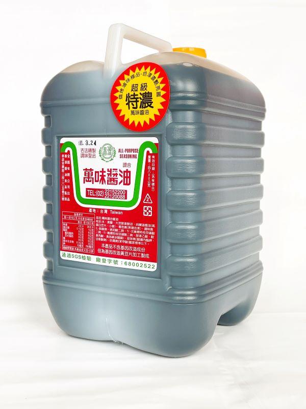 萬味醬油-特濃(4.8公斤)