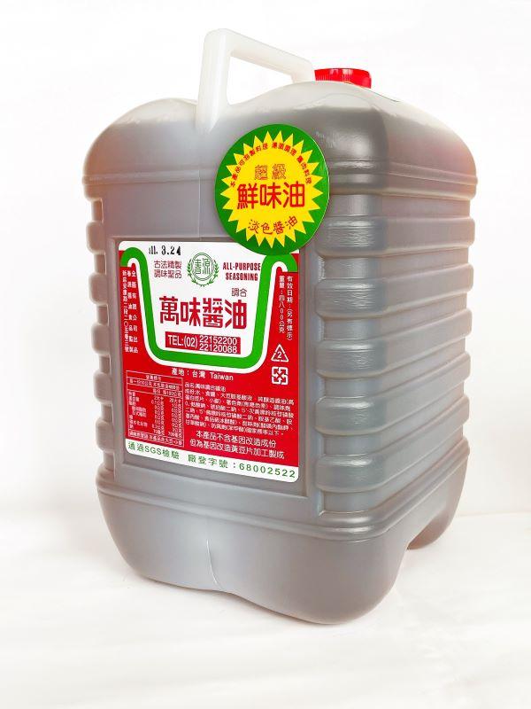萬味醬油-鮮味油(4.8公斤)