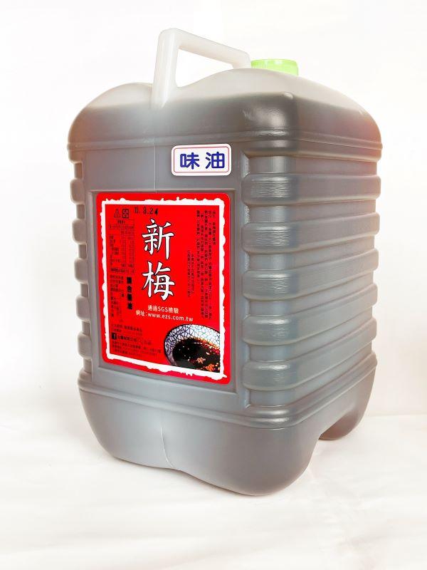新梅醬油-味油(4.8公斤)